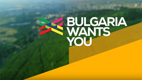 bulgaria wants you