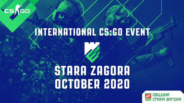 Stara Zagora Counter Strike Global Offensive