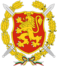 ministry of Defense of Bulgaria
