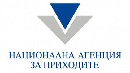 Декларации за доходите на физическите лица се подават от 11 януари 2021