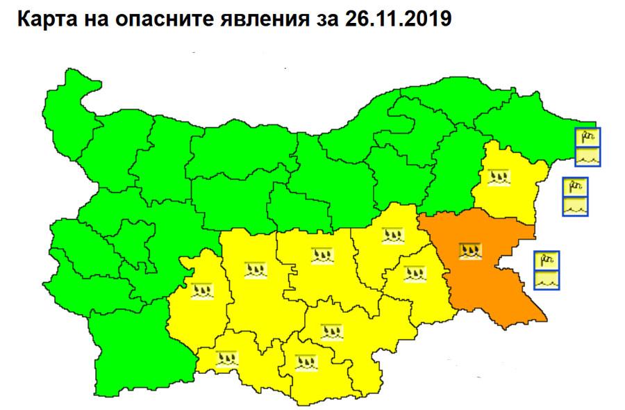 V Oblast Stara Zagora E Obyaven Zhlt Kod Za Obilni Valezhi Na 26
