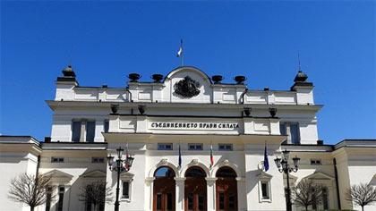Народно събрание - сграда