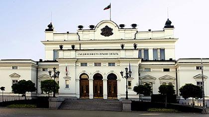 Имената на депутатите, избрани от Стара Загора