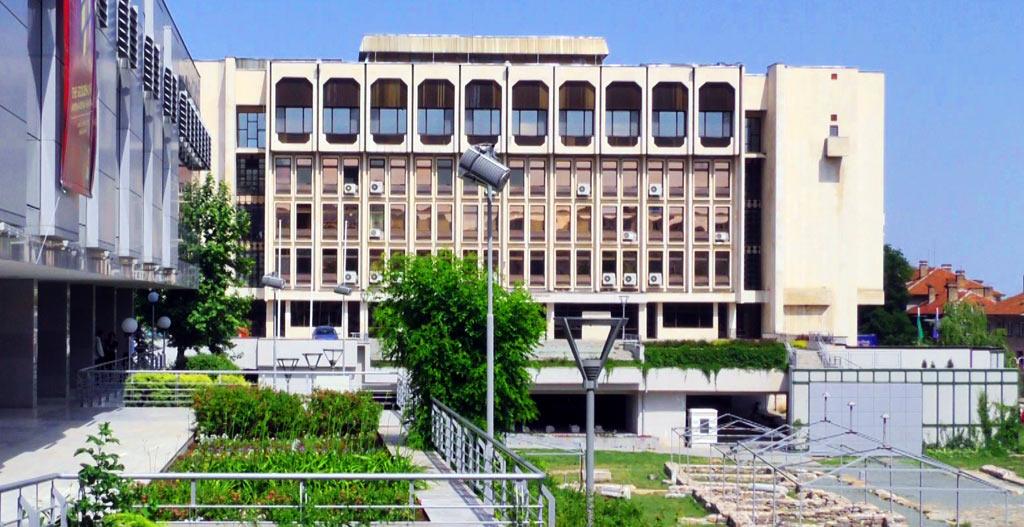 "Регионална библиотека ""Захарий Княжески"""
