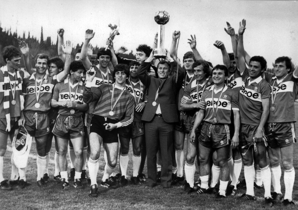 beroe shampion football 1986 02