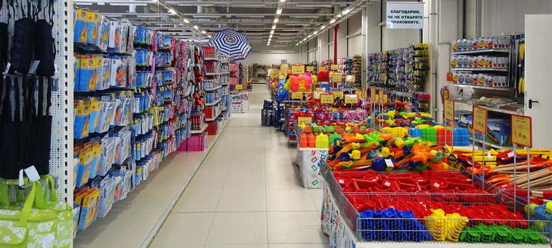 Magazini Jumbo Plaza
