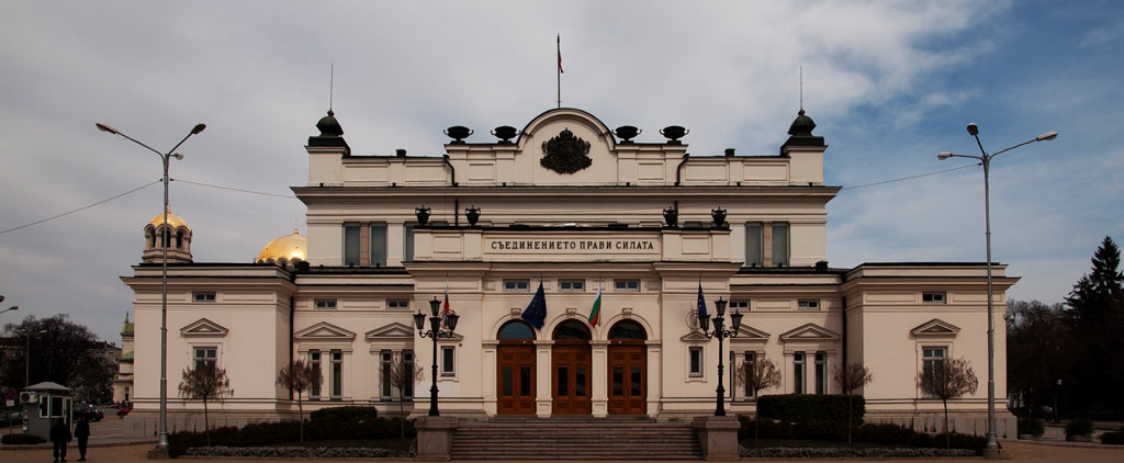 National Assembly of Bulgaria